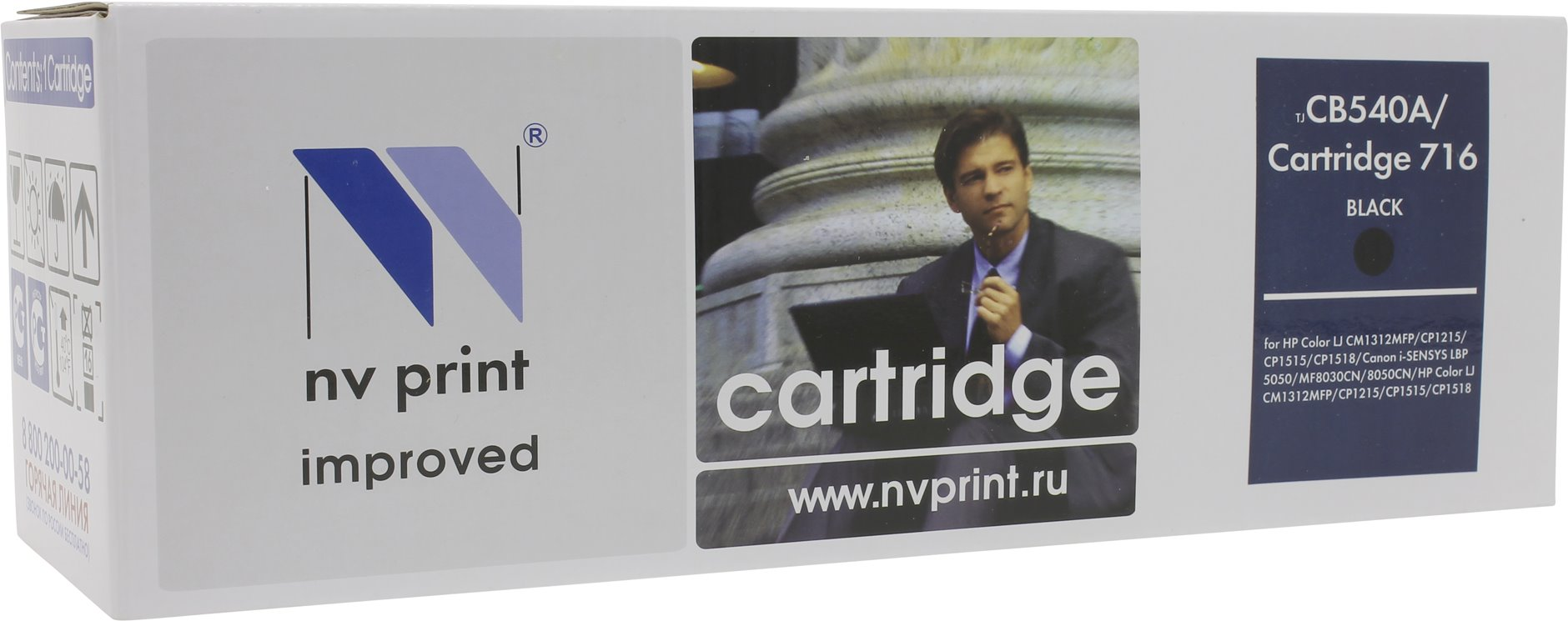 картинка Картридж NV-Print для HP Color LaserJet CP1215/1515/ CM1312 Black, CB540A