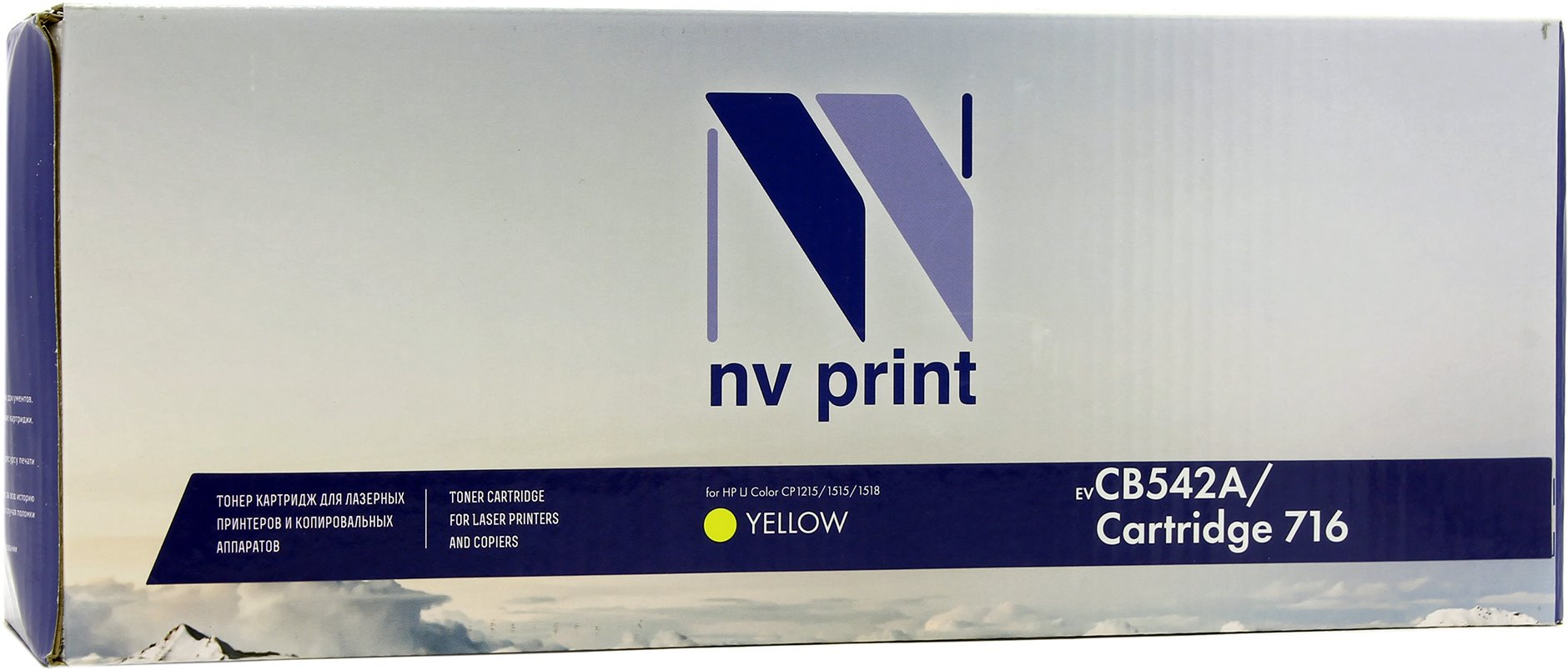картинка Картридж NV-Print для HP Color LaserJet CP1215/1515/ CM1312 Yellow, CB542A